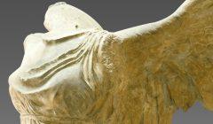 'antiquité carousel